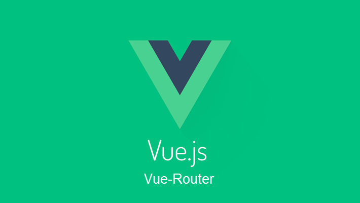 Vue Router: a complete guide